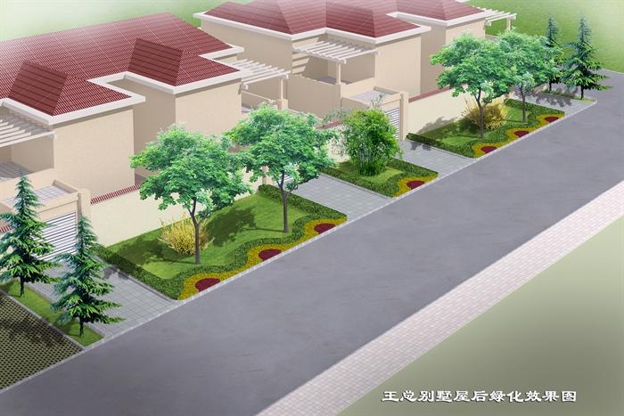 新农村庭院景观设计3d模型 效果图jpg[原创]
