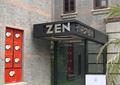 商铺入口,入口景观,门头设计,宣传栏