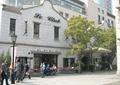商铺外墙,门头设计,露天咖啡厅,?#36820;? /></a></li> <li><a href=