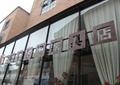 铁艺招牌,商铺外墙,落地窗,窗帘