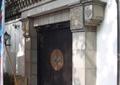 院子大门,大门入口,门头设计,木大门,壁灯