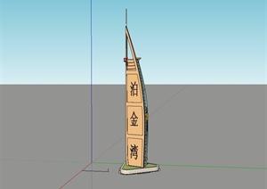 现代广场标志景观柱设计SU(草图大师)模型