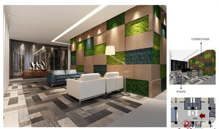 某现代风格办公大厦室内装饰设计方案概念ppt文本