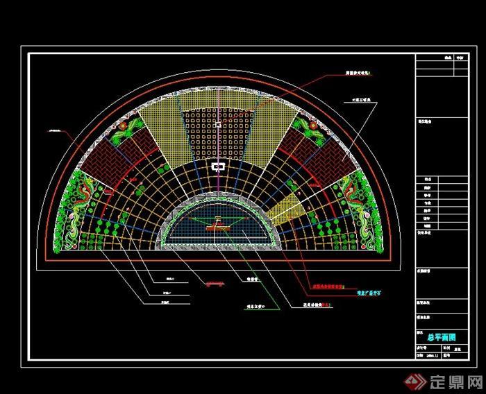 半圆形广场景观绿化设计cad施工图