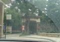 小区入口,岗亭,种植池,标志牌