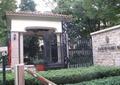 小区入口景观,标志景墙,铁艺大门,门廊