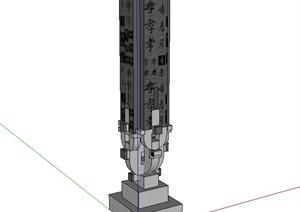 古典中式景观柱子设计SU(草图大师)模型