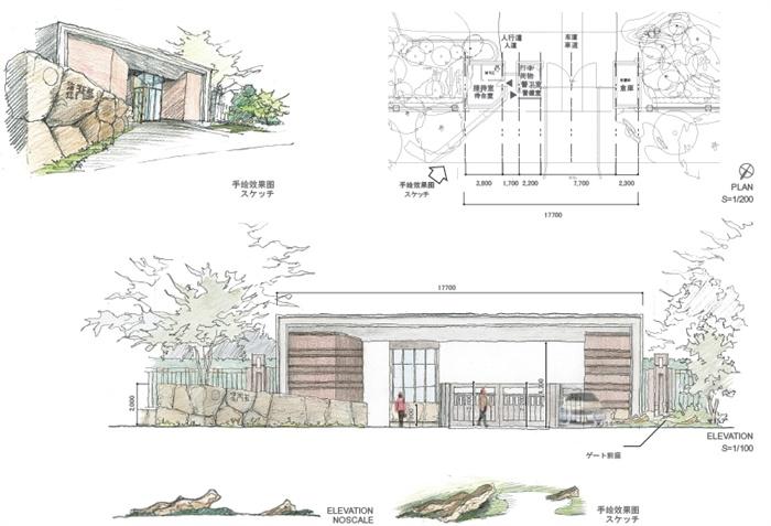 日式枯山水景观住宅景观设计方案高清文本[原创]