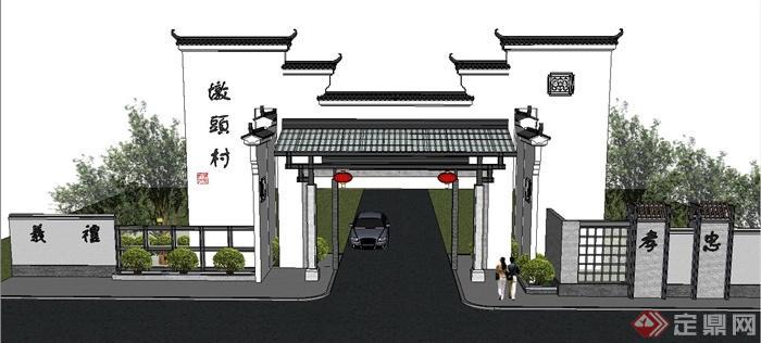 古典中式某民族村大门设计su模型(1)