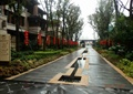 小区人行道,水池景观,小区大门,绿化带