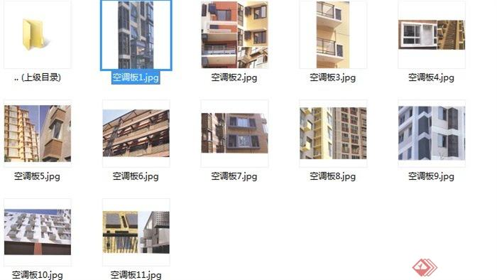 建筑节点空调板设计JPG图(4)