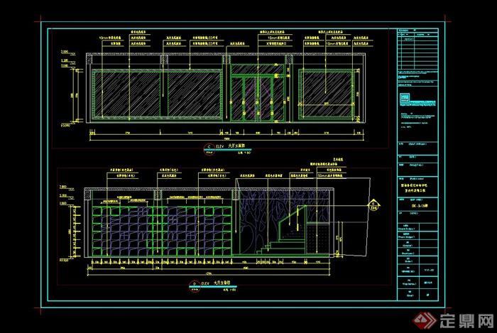 某室内书吧设计cad完整施工图(6)
