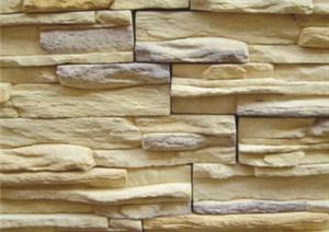 文化石外墙材质贴图合集