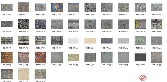 石岩壁材质3d、su贴图(6)