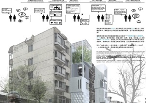 2014UA获奖方案jpg图集