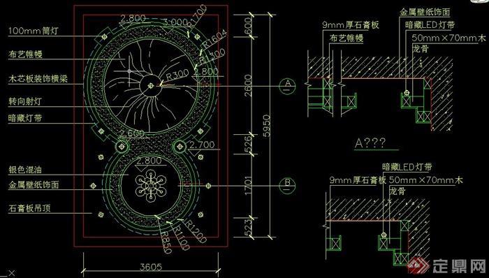 室内装饰吊顶设计cad详图