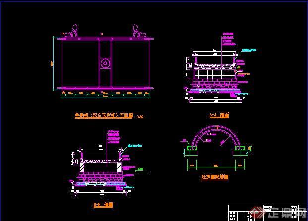 某古典中式拱桥单工具CAD施工图360cad杀毒风格图片