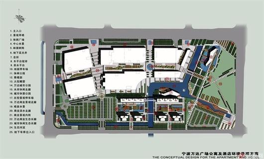 万达公寓及酒店景观方案设计