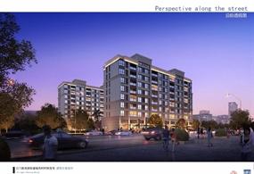 沿街商住建筑规划设计