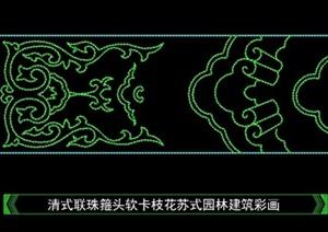 中式彩画图块清式苏式园林建筑彩画设计cad图