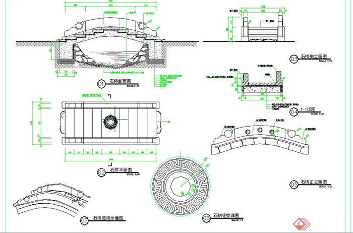 园林景观节点小桥设计cad施工详图[原创]