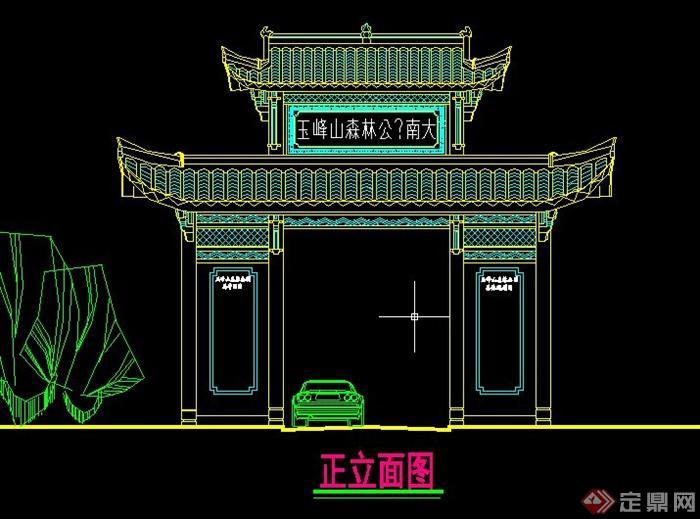 古典中式两款入口门廊牌坊设计cad施工图[原创]