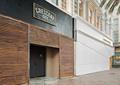 商店设计,商店展示,入口设计,招牌设计,木条墙面