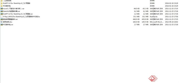 草图大师8(Sketchup8)各种插件集合(1)