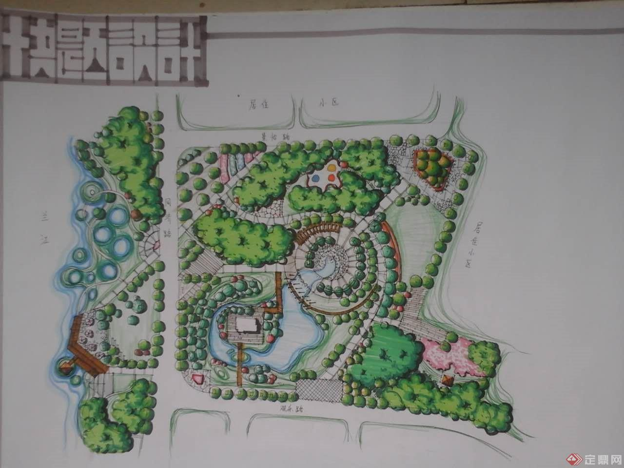 手绘公园方案