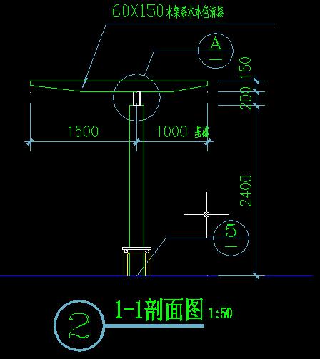 某弧形廊架施工图[原创]