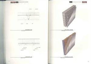 室内设计师的自我修养-节点装饰手册