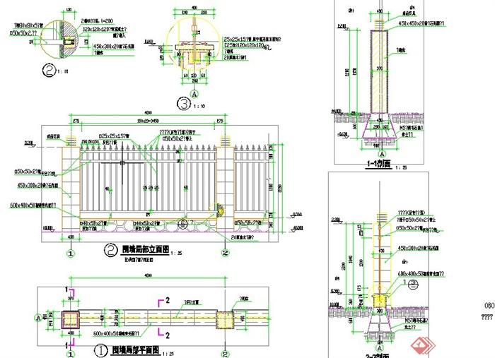 小区围墙设计cad施工图[原创]