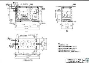 鋼筋混凝土化糞池設計施工PDF圖集