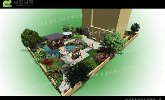 休闲度假的庭院
