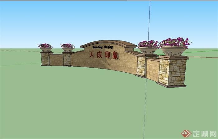 欧式砖砌弧形标志景墙设计su模型