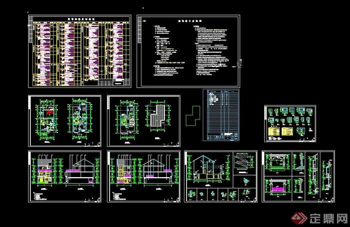现代农村别墅自建房效果图 CAD施工图
