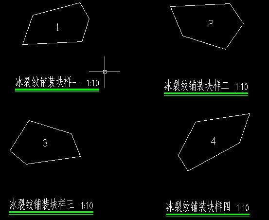冰裂紋鋪裝6塊磚1(3)