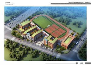 福州市永南中學新建設項目