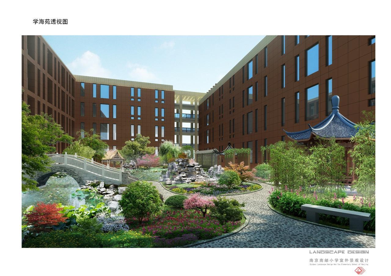 南京南邮小学景观设计