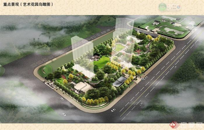 住宅小区景观概念设计方案高清文本[原创]