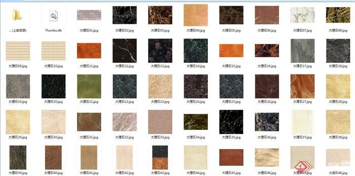大理石与花岗岩材质贴图(4)