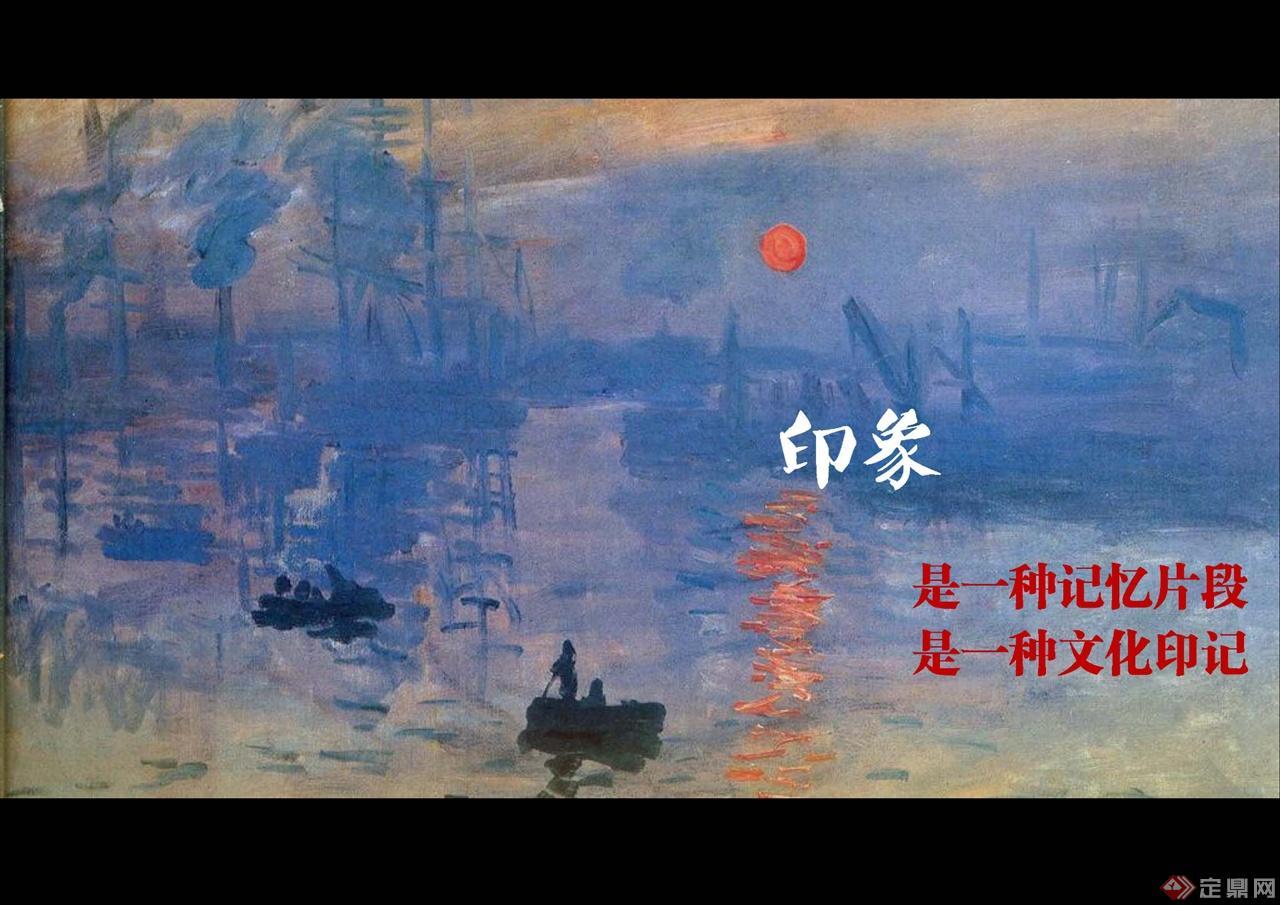 中华黄河文化园20160621_页面_30