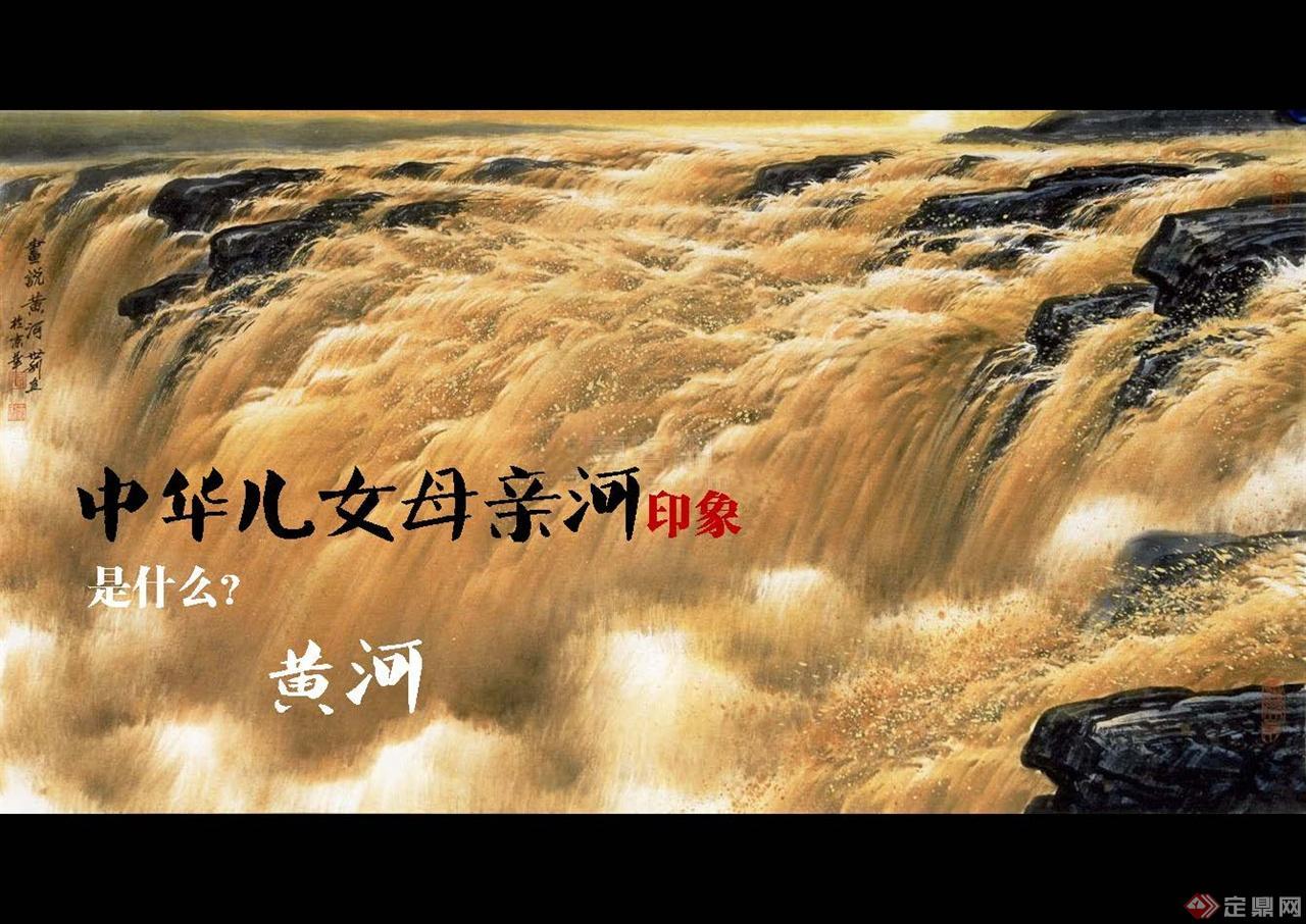 中华黄河文化园20160621_页面_32