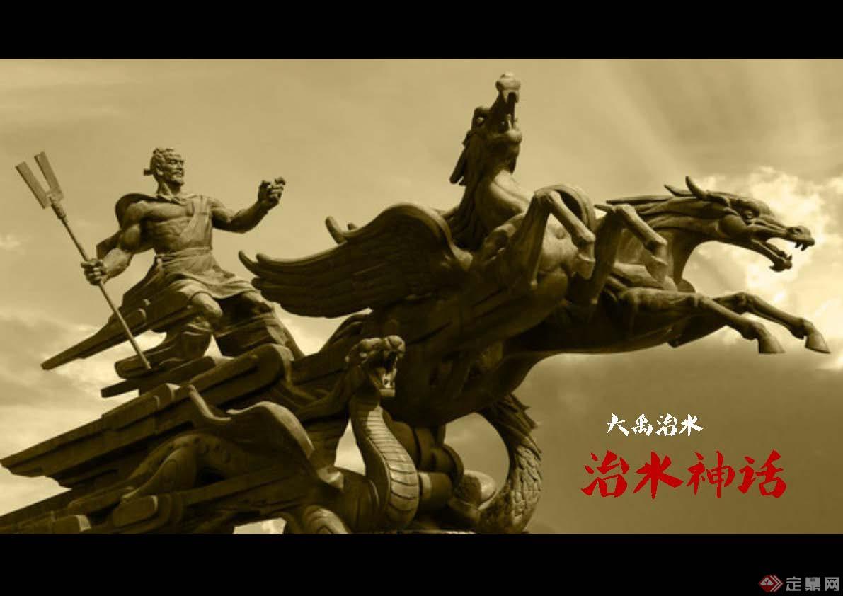 中华黄河文化园20160621_页面_38