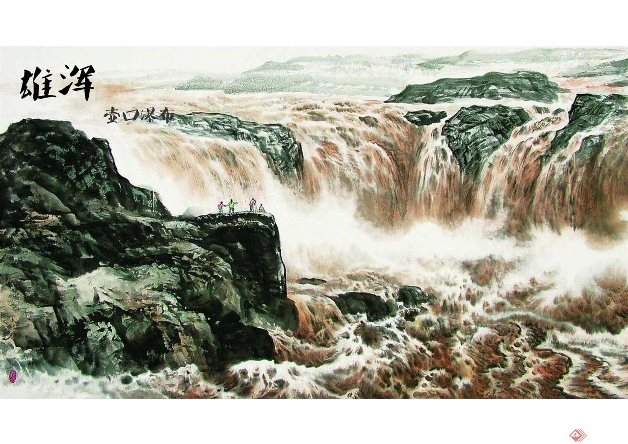 中华黄河文化园20160621_页面_40