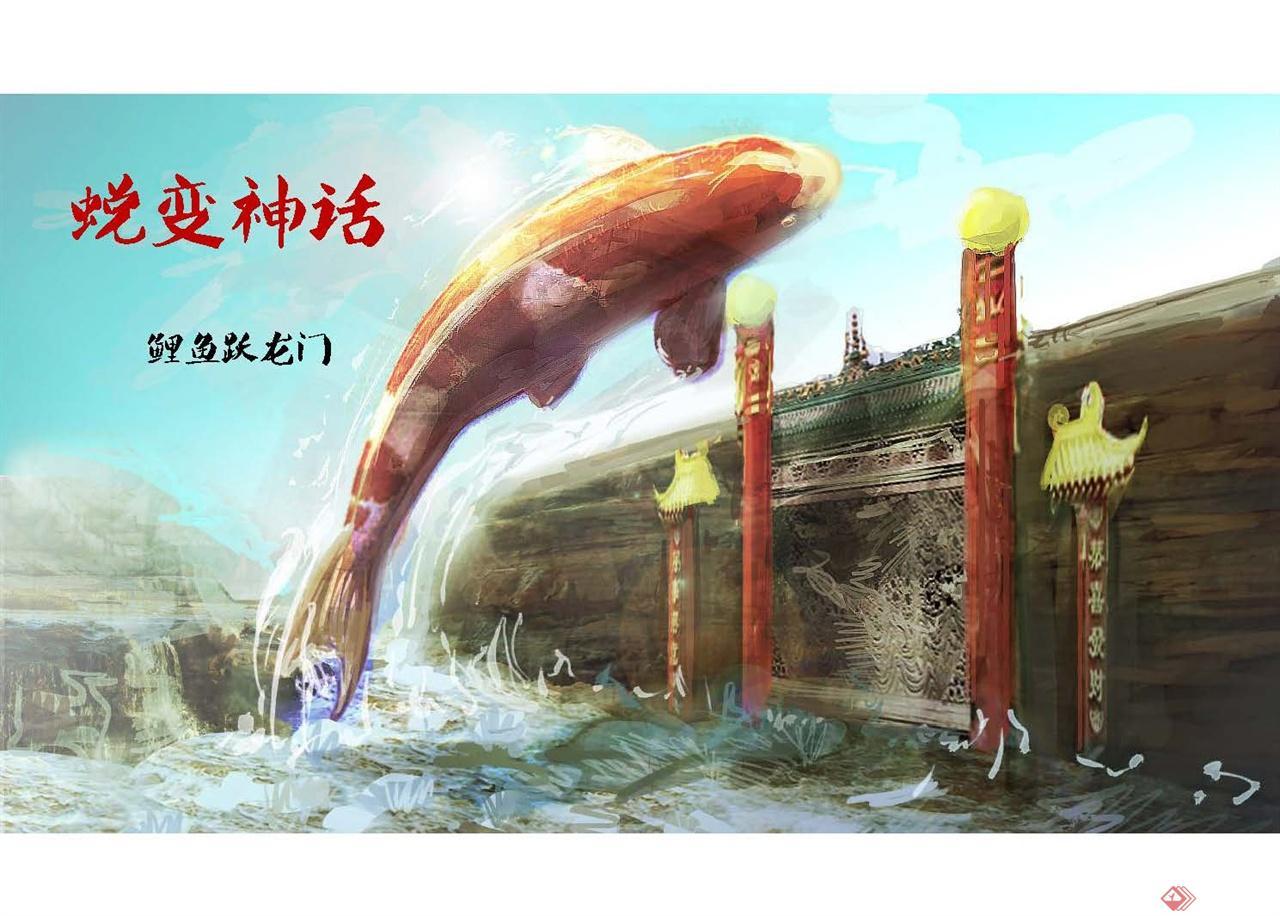 中华黄河文化园20160621_页面_48