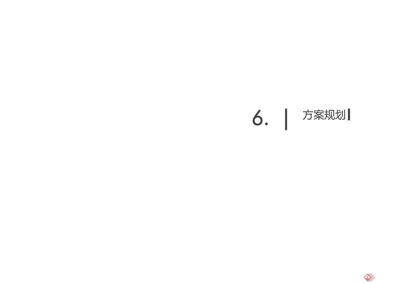 中华黄河文化园20160621_页面_53
