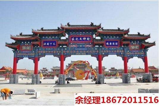 古建门楼设计图 古建牌楼效果图价格  广东牌坊设计图价格  广州牌坊