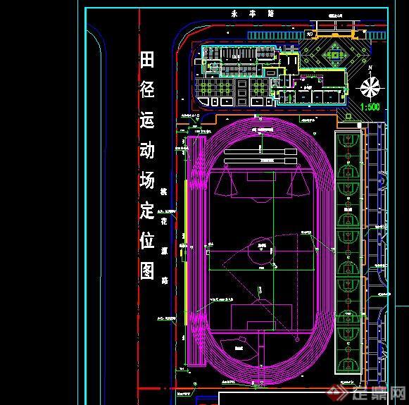 某400米跑道CAD施工图(2)