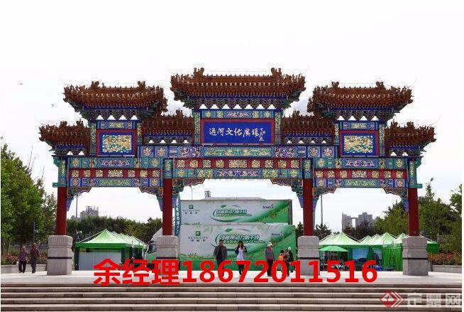 中式大门仿古牌坊